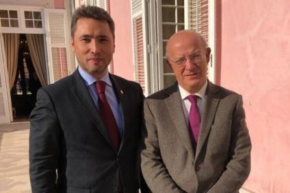 Казахстан и Португалия проведут инвестиционный форум