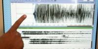 Португалия: землетрясение в Лиссабоне