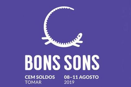 Фестиваль «Хорошие звуки» в Португалии