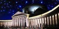 Италия: ночь падающих звезд в Неаполе