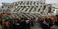 Число погибших при землетрясении на Тайване достигло 94