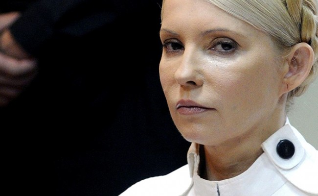 Юлия Тимошенко госпитализирована в тяжёлом состоянии