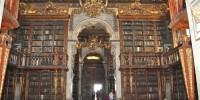 Португальский университет один из самых красивых