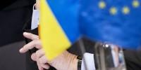ЕС может принять решение по визам для Украины в 2016 году