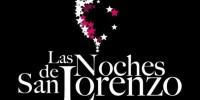 Испания: фестиваль вина «Ночи святого Лаврентия»