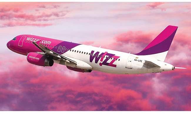 Португалия: украинцы полетят из Киева в Лиссабон лоукостом Wizz Air
