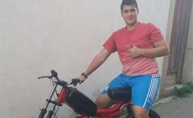 Португалия: погиб подросток...